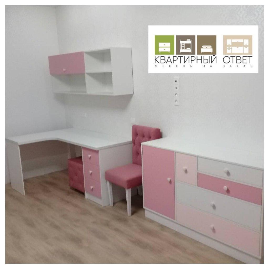 Мебель для детской на заказ в Воронеже