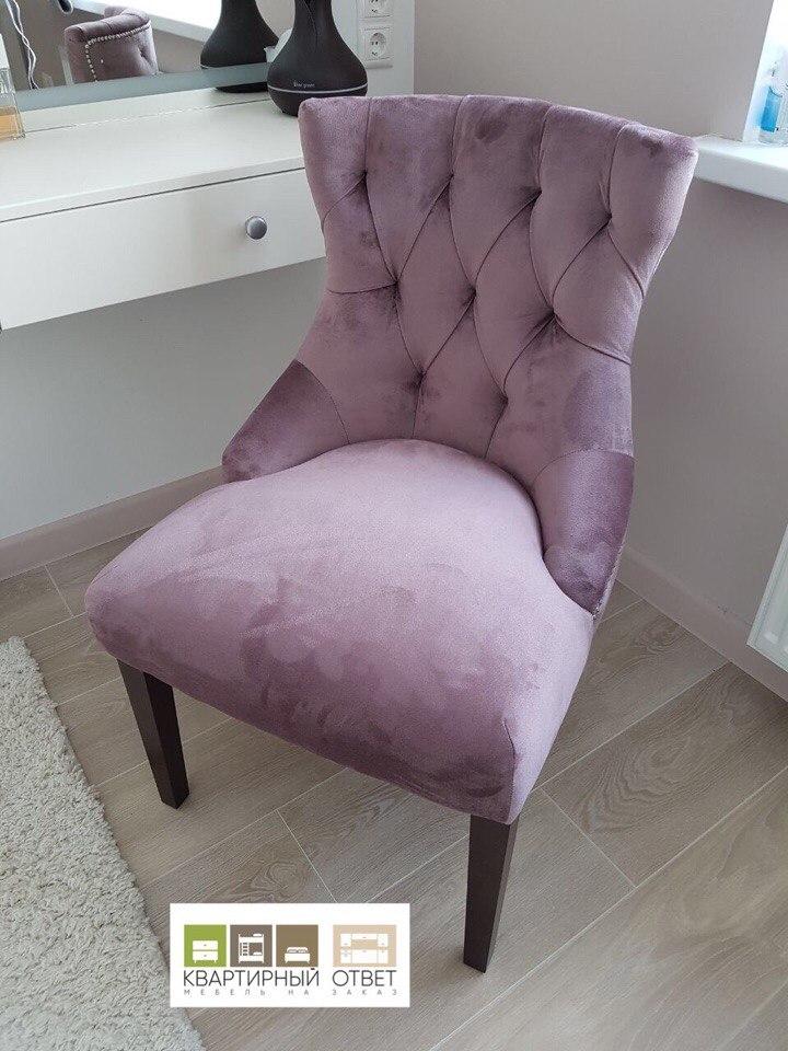 Мебель для спальни в Воронеже. Мягкие кресла в Воронеже. Кресло в ткане ARBEN GLANCE ROSE